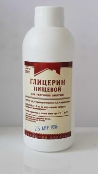 Глицерин пищевой, 150 гр.