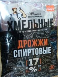 Дрожжи спиртовые Хмельные, 100 гр.