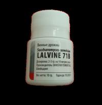 Винные дрожжи LALVINE 71B 10 гр.