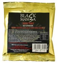 Дрожжи Gozdawa Black Mamba Turbo, 105 грамм