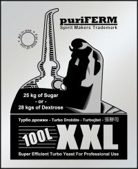 Дрожжи XXL Turbo на 100 литров сусла