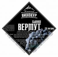 Комплект ПЕРВЫЙ 7,7 Л