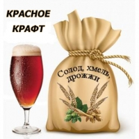 Набор сухой зерновой Красное КРАФТ