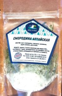 Смородина Алтайская, набор трав и пряностей на 2 литра