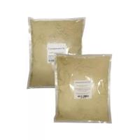 Набор  Амилосубтилин и Глюкаваморин 1+1 кг