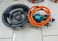 Газовая горелка 5 кВт