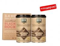 Солодовый экстракт Craft Oatmeal Stout 2 банки+подарок!!!