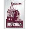 Турбо дрожжи МОСКВА, 140г (PuriFERM)