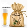 Набор зерновой Пшеничное КРАФТ