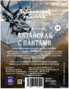 Настойка Алтайская с пантами