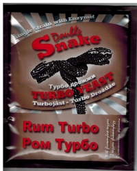 Дрожжи ROM Turbo (Double Snake)